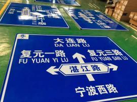 道路标志牌厂,高速公路指示牌制作