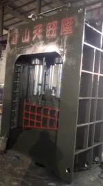 龙门剪大型龙门式剪切机重型龙门剪