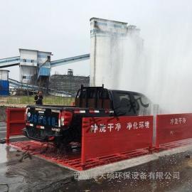 煤厂洗轮机本地洗车机环保标准型