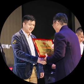 中智德斩获世界照明灯饰行业年度十大智慧路灯品牌奖