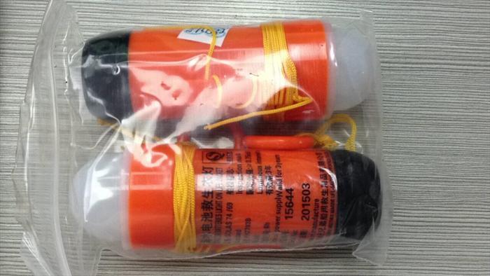PH2703B海水电池救生衣灯、CCS救生衣示位频闪灯