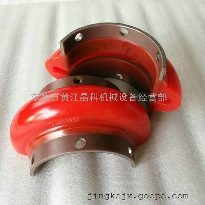 进口艾高螺杆空压机连轴器(电机联轴器部件)