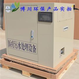 口腔医院废水处理设备的型号