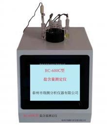 盐含量测定仪