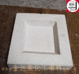 微孔陶瓷过滤板 微孔陶瓷过滤砖 250*250*60