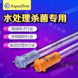 高端品牌 美国Aquafine GOLD-L废水处理杀菌灯单端两针