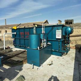 制浆造纸厂污水处理-高浓度有机污水处理设备