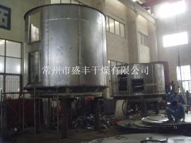 氯化钠盘式干燥机