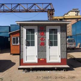 嘉美环保主营水冲型景区移动厕所,安装方便,美观大方
