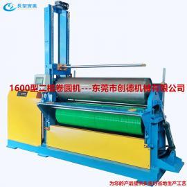 自动卷圆机 滚圆机 弯板机弯管机两棍自动卷板机1600型