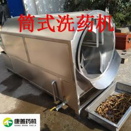 XSG―750(鼓式)循环水洗药机