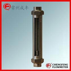 气体玻璃转子流量计 不锈钢材质管螺纹接头 使用寿命长
