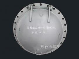 浮箱法兰喷锌拍门DN800