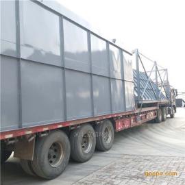 96-6大型离线分室气箱脉冲布袋除尘器粉碎打磨粉尘环保设备