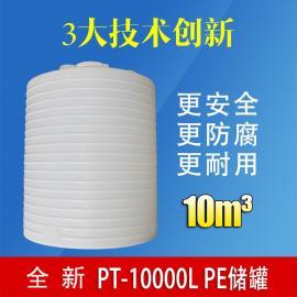 10��塑料��罐 雨水回收罐 灌溉�π钏�桶