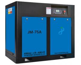 JM-5.5A 螺杆空压机