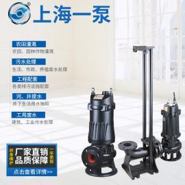 一泵JYWQ自动搅匀潜水排污泵