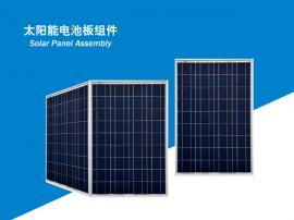 家用太阳能发电机组标配80W多晶硅太阳能电池板 安装发电快
