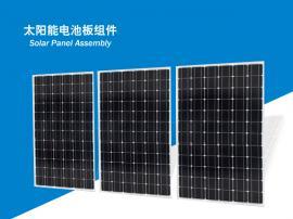 家用120W单晶太阳能电池板组件纸箱包装现货销售