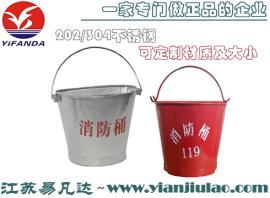 船用不锈钢消防桶,半圆形消防水桶,加油站用加厚消防沙桶