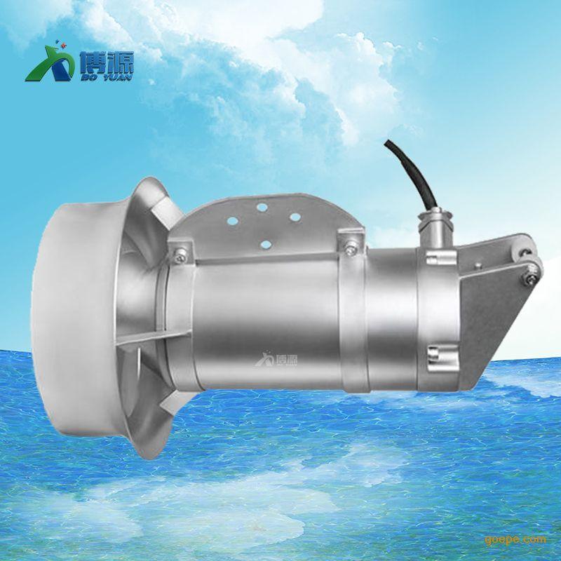 氧化池搅拌机选型QJB潜水搅拌机,规格