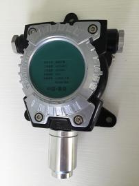 工业环境气体连续监测仪 固定式气体探测器LB-FX系列