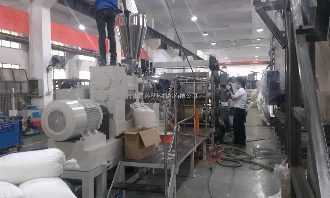 PP建筑模板专用节能高效高速同向锥形双螺杆挤出机