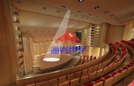 歌剧院声学设计装修