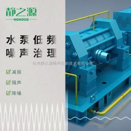 水泵噪声的隔音减振服务