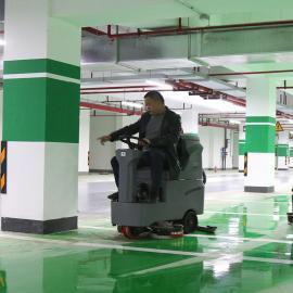 驾驶式洗地车物业保洁公司洗地机酒店地下车库用高美GM-MINI