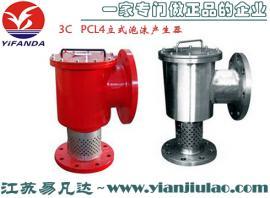 PCL4立式泡沫产生器,低倍数空气泡沫发生器
