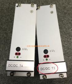 Stoegra放大器SM 56.2.18J3
