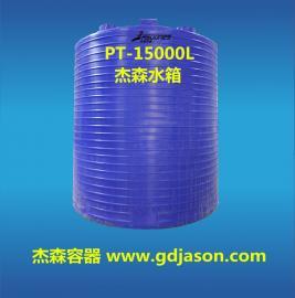 耐酸碱防腐蚀化工溶剂桶