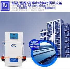 大型化学法二氧化氯发生器/水厂管网消毒设备