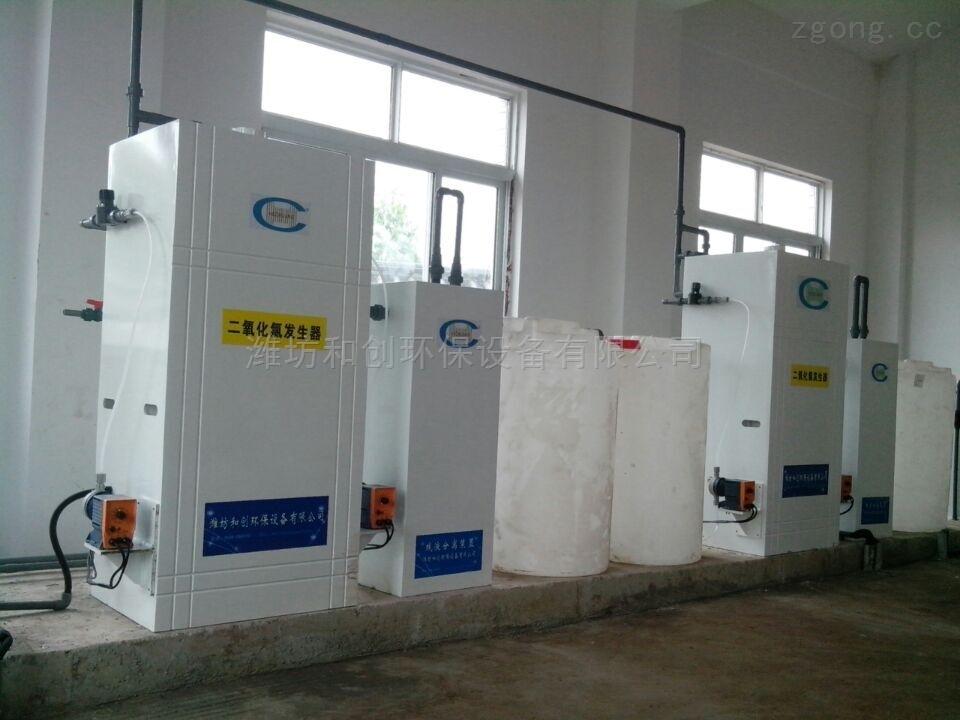 全自动二氧化氯发生器工作原理及运行条件