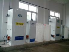 污水站消毒处理北京赛车/大型二氧化氯发生器北京赛车