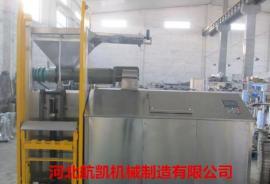 MDT-300B餐厨垃圾生化处理机、挤干机