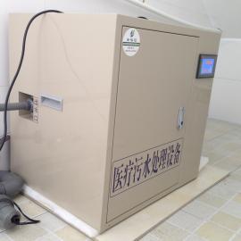 口腔诊所污水处理设备型号
