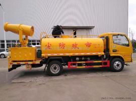 国五东风玉柴6吨洒水车CLW5070GPS5型绿化喷洒车