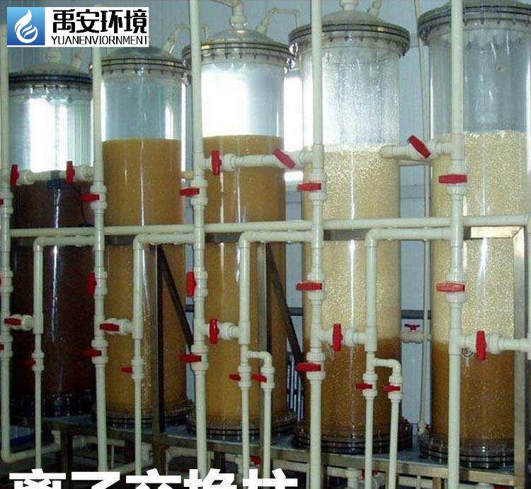 400X2000的玻璃树脂缸有机玻璃混床柱罗门哈斯树脂罐