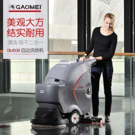 高美小型手推式洗地机GM50B 手推擦地机