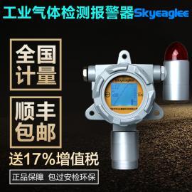 SK-600固定式硫酰氟�怏w�z�y�x