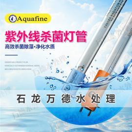 美国Aquafine3087废水处理杀菌灯 单端两针/四针