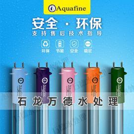 原装现货美国Aquafine 废水处理杀菌灯单端两针/四针