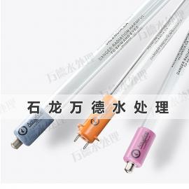 美���M口品牌Aquafine 17491LM UV紫外�消毒�艄�