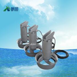 QJB潜水搅拌机不锈钢材质 铸件式搅拌机