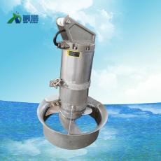 加药池潜水搅拌机博源制造
