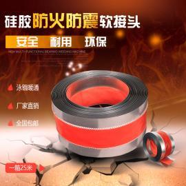 泳镪风机软连接耐高温红色硅胶玻纤布防火防震软接头共板接头