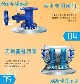 全自动带污水提升隔油器,品质值得信赖