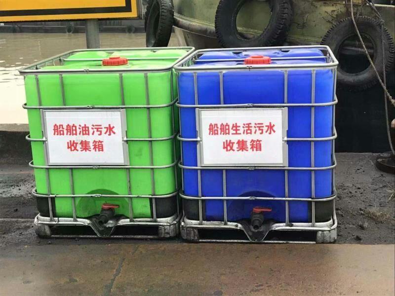 1000L大口径化工周转桶塑料吨桶运输堆码桶加厚可定做